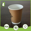 Eco-friendly  double wall paper disposable cups 4