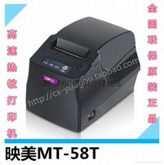映美POS58打印機