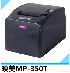 小票打印機