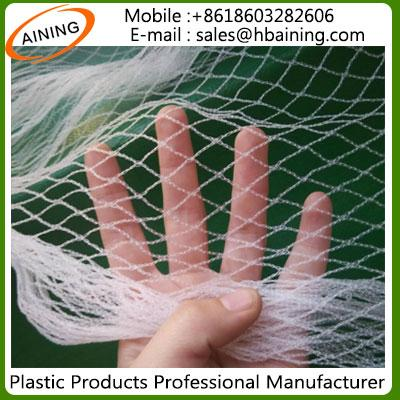 Virgin HDPE White or Black Color Anti Bird Protection Net 1