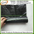 HDPE PP Woven Plastic Agricultural