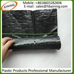 HDPE PP Woven Plastic Ag