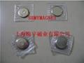 PVC磁鈕扣 2