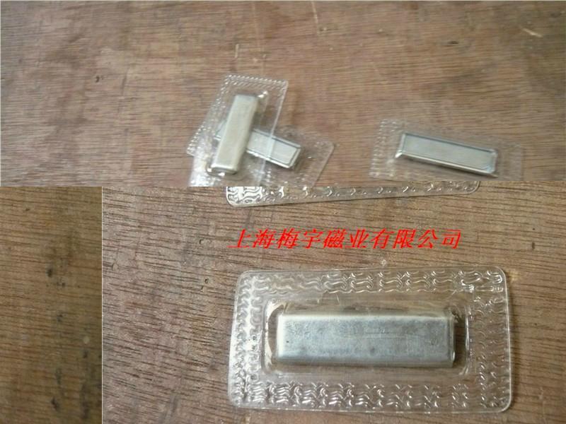 PVC磁钮扣 3