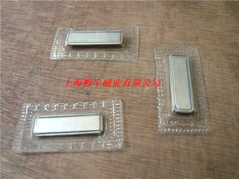 PVC磁钮扣 4