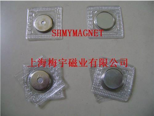PVC磁钮扣 5