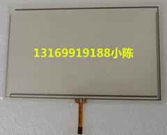 信捷TG765S-XT- MT/UT/ET触摸屏原装外屏质保一年