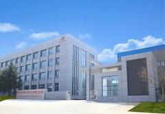 Shenzhen Cooling Technology Co.,ltd