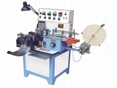 Cutting label and folding machine