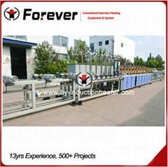 Bar heat treatment furnace