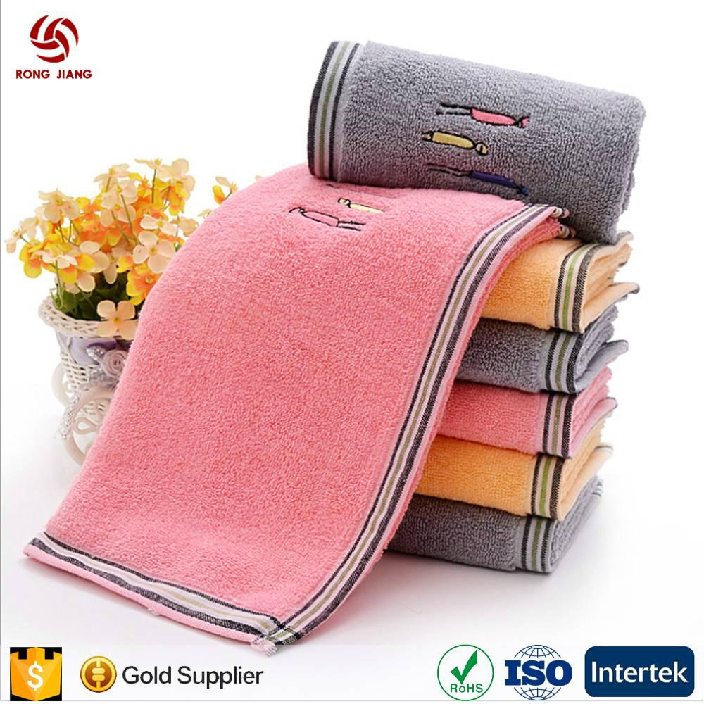China Factory Provid Hot Sell 100% Cotton Face Towel Set for 5 Star Hotel with F 1