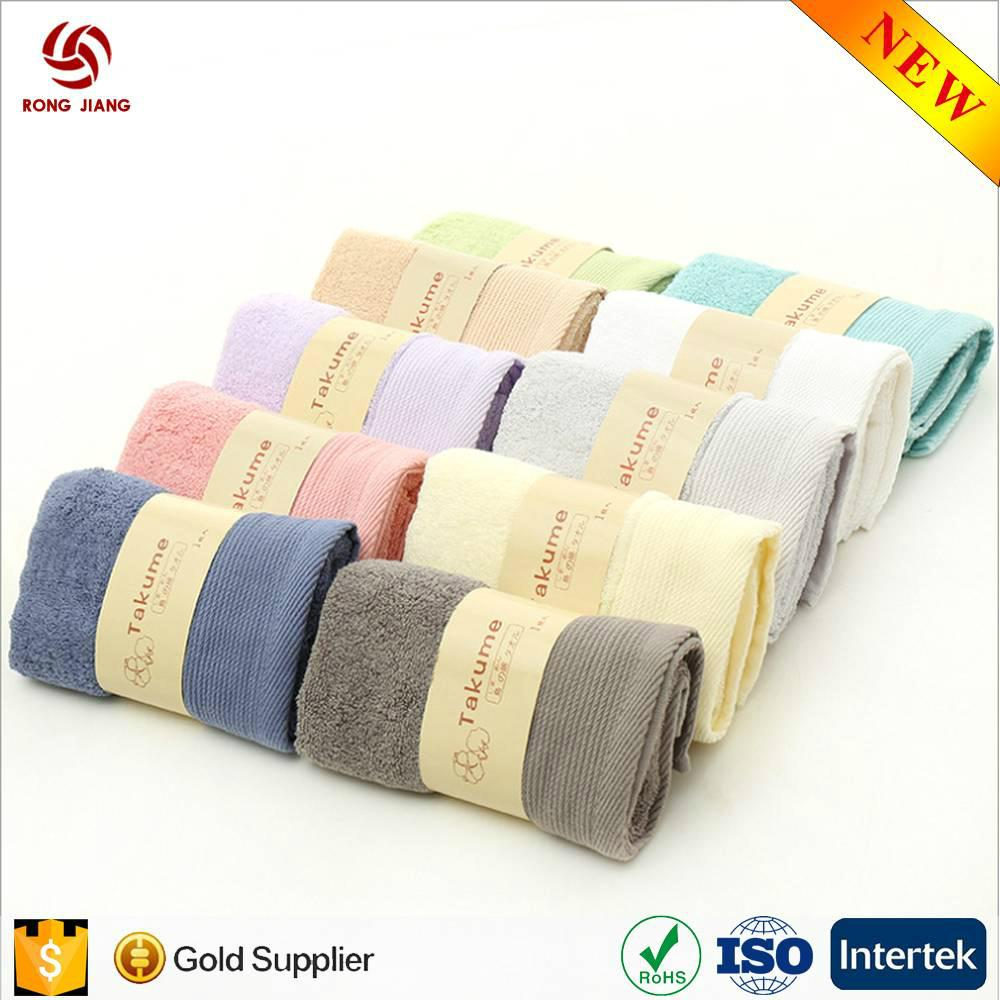 China factory offer Costomized 100% Cotton Super Quality Hotel Towel with Low Pr 1