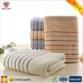 100% Cotton Hotel Towel Sets, Hotel FaceTowel and Hotel Bath Towel 4