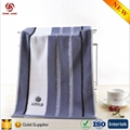 Chian Factory Offer Pure Cotton Soft Hotel Towel For 5 Star Hotel 3