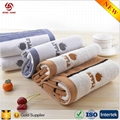 Chian Factory Offer Pure Cotton Soft Hotel Towel For 5 Star Hotel 5