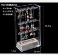 Acrylic earrings rings display racks