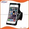 Sports Exercise Sports Lycra Phone