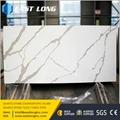 Marble Quartz Stone slabs for Hotel