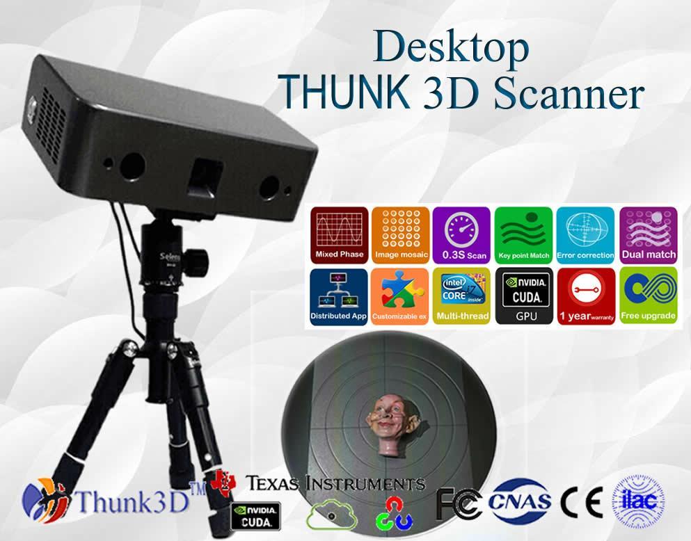迅恆3D掃描儀3D建模掃描儀桌面便攜掃描儀 1