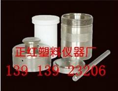 聚四氟乙烯高壓消解罐