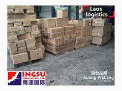 logistics transportation from Yiwu China to Luang Prabang Laos