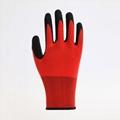 Firm Grip Cotton Knitted Work Gloves 1