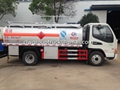 Top Sale JAC 120HP 5000L Fuel Tank Truck 3