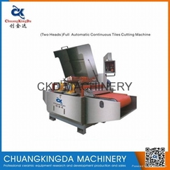 CKD-2-800 Double Shaft Automatic Tile Continuous Cutting Machine (Mosaic Cutting