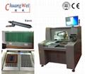 Router PCB Board-Precision PCB Cutting