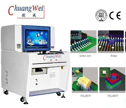 AOI(Automatic Optical Inspection) for Solder Paste Mixer 1