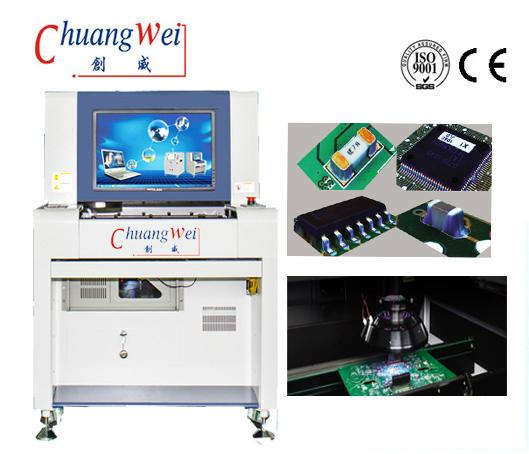 AOI(Automatic Optical Inspection) for Solder Paste Mixer 4