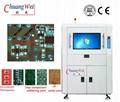 AOI Automated Optical Inspection Testing