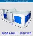 供应贵州3D背景墙多功能一体机