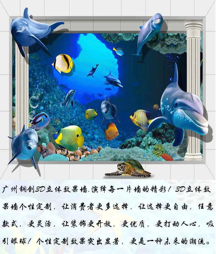 供应贵州3D背景墙多功能一体机 5