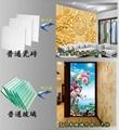 厂家供应创业好项目3d背景墙机器 4