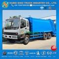 ISUZU 18cbm Waste Management Truck 1