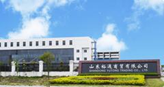 shandong yutong trading company