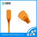 best quality plastic bag security seal container seal YTPS008 5