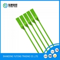 China plastic container strip security seal for sale YTPS007 2