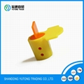 tamper proof water meter security seal YTMS006 2