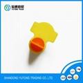 tamper proof water meter security seal YTMS006 3