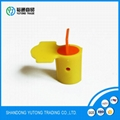 tamper proof water meter security seal YTMS006 5