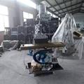 M5砲塔銑床