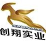 Shenzhen Create Industrial Co.,LTD
