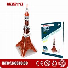 Tokyo tower 3d puzzle handmade gifts miniature souvenir buildings