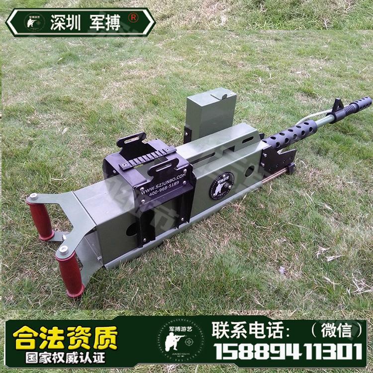 儿童青少年狙擊射擊軍事拓展遊樂設備 國防教育基地拓展氣炮槍 3