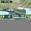 儿童青少年狙擊射擊軍事拓展遊樂設備 國防教育基地拓展氣炮槍 4