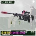 廠家自主研發新款氣炮儿童遊樂氣