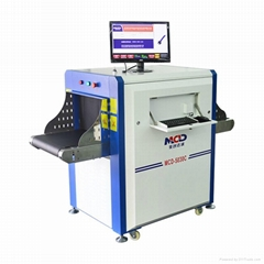 Economical airport subway station security x ray baggage scanner     Product D