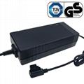 21V8A锂离子电池充电器 日本PSE认证充电器 2